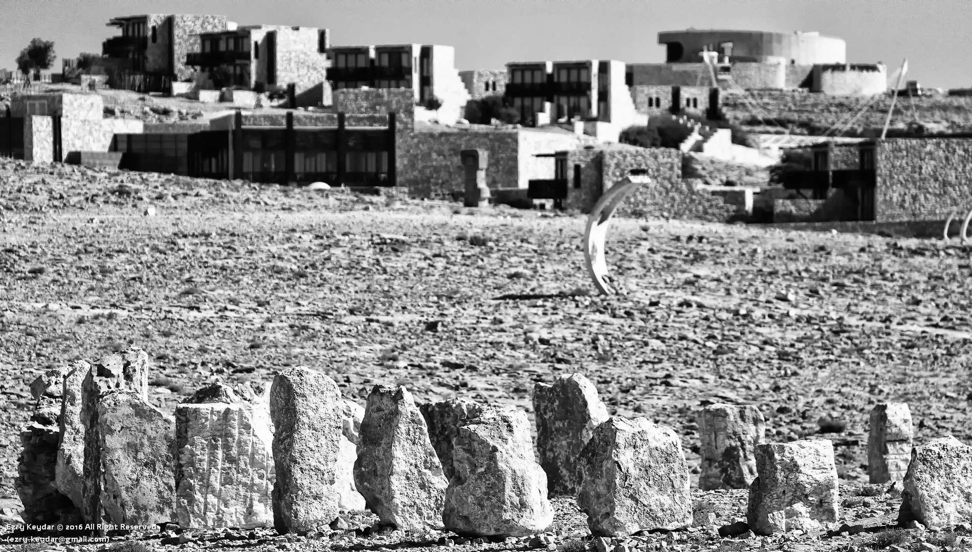 Desert Sculpture Park, Mitzpe Ramon, Bernie Fink, Gateway