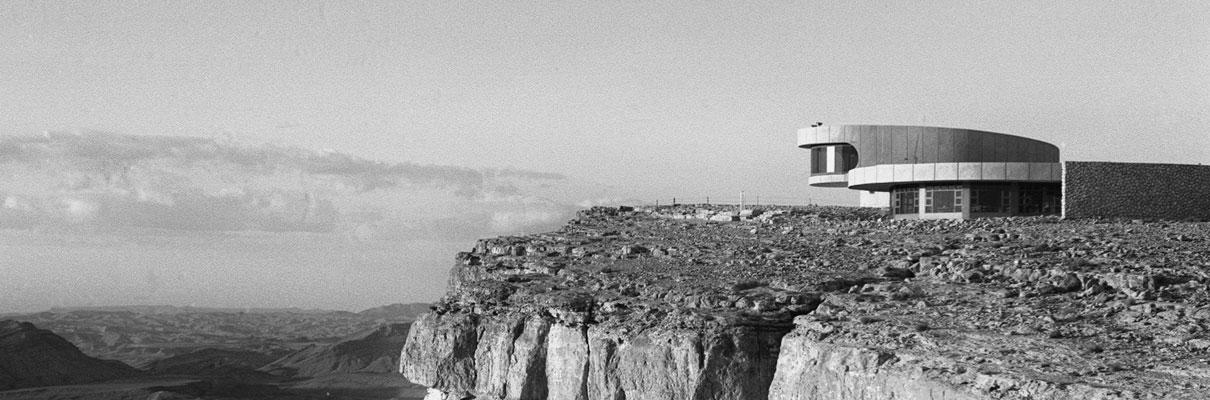 """מרכז מבקרים מכתש רמון, צילום באדיבות לע""""מ, צלם: דורון הורוביץ"""