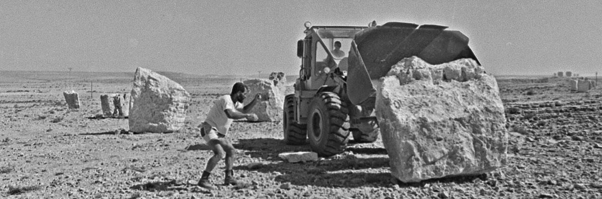 העמדת פסלו של עזרא אוריון, 1986. צילום: אברהם חי.