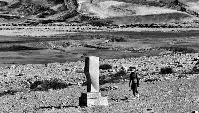 Desert Sculpture Park, Mitzpe Ramon, Janez Lenassi, Untitled