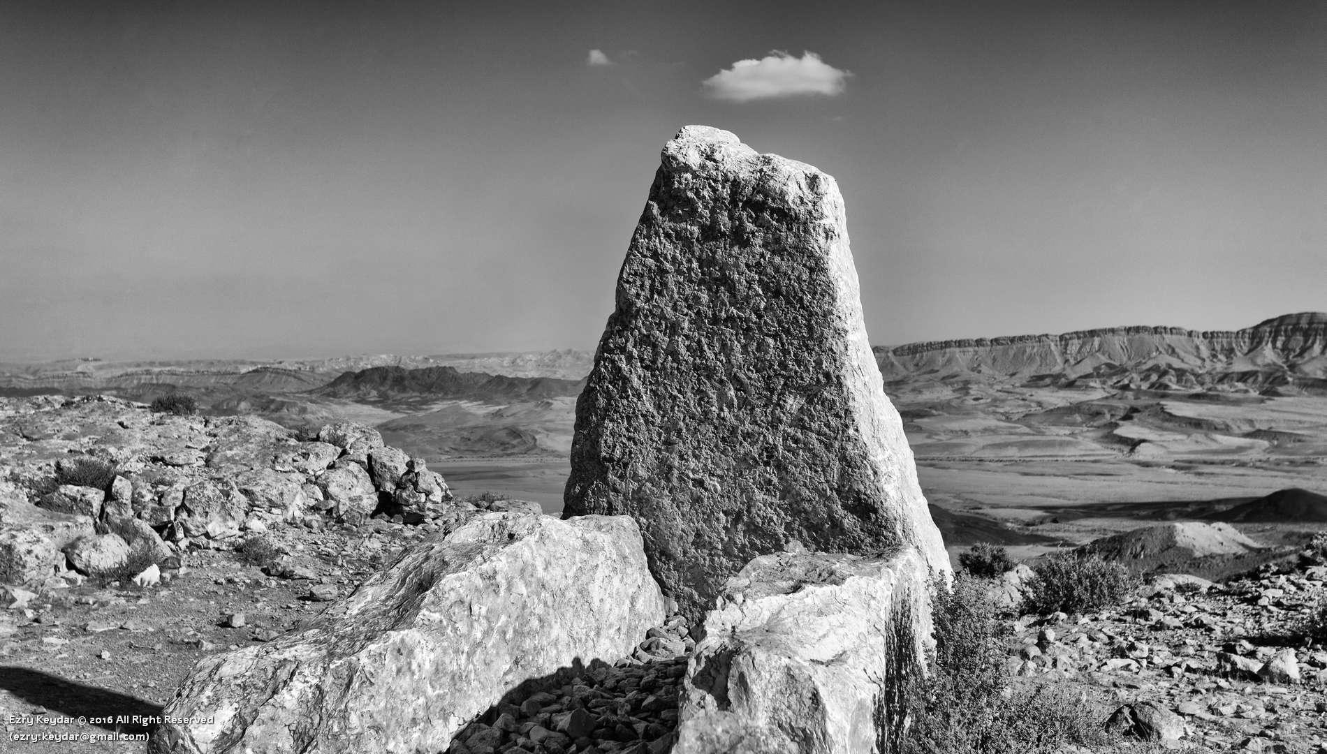 Desert Sculpture Park, Mitzpe Ramon, Itzu Rimer, View Trap
