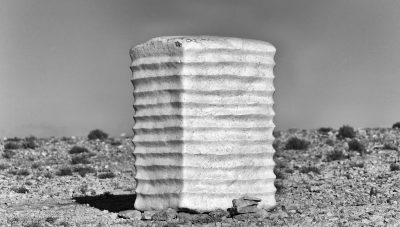 Desert Sculpture Park, Mitzpe Ramon, Karl Prantl, Untitled
